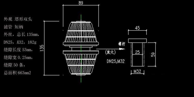 电路 电路图 电子 原理图 800_400